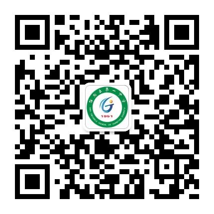 馆陶县第一中学