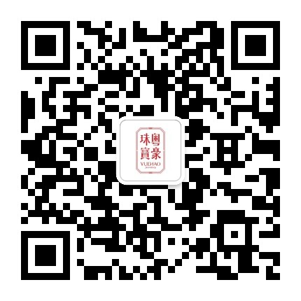 深圳市粤豪珠宝有限公司