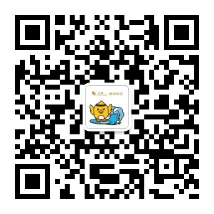 芜湖金鹰新城市购物中心