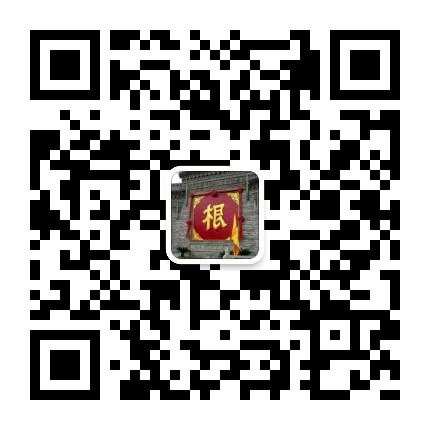 河津老乡俱乐部