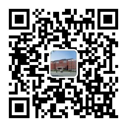 邵阳市湘郡铭志学校