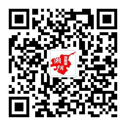 湘阴信息港