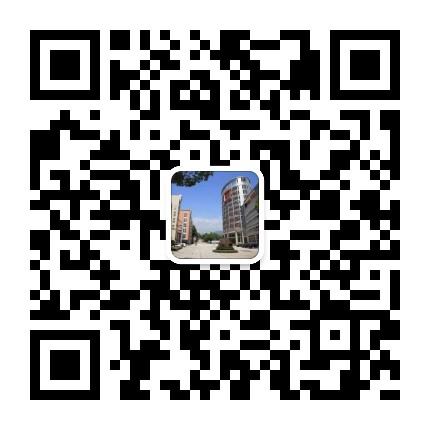 福鼎市第一中学