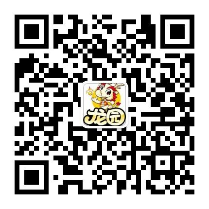 临沂龙园旅游区
