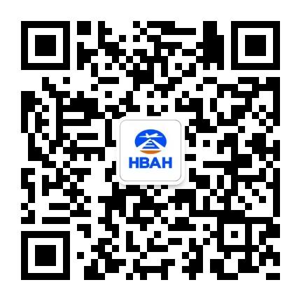 秦皇岛北戴河机场