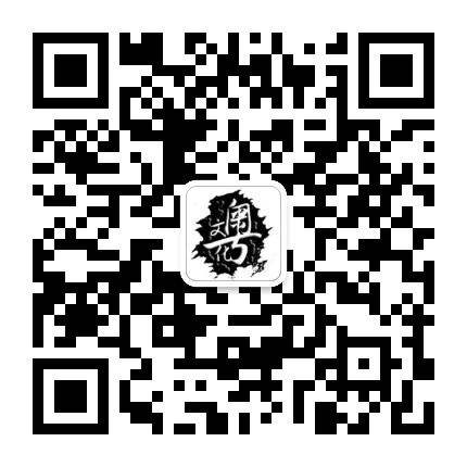 北理粤文化交流社