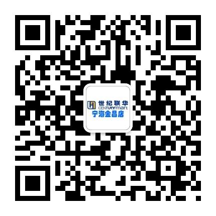 世纪联华宁海金昌店