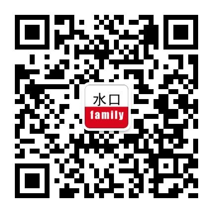 惠州水口社区
