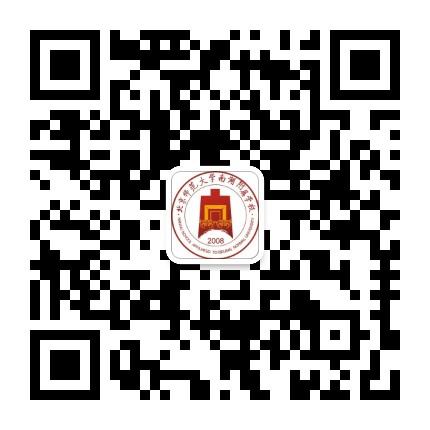 北京师范大学南湖附属学校