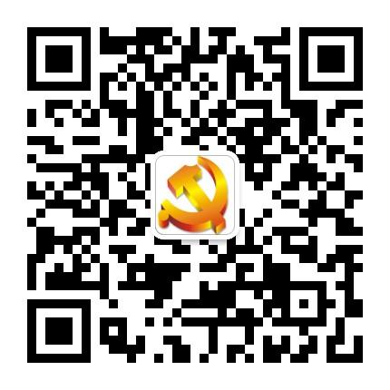 中共阳江市委党校