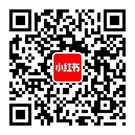 小红书App微信公众号二维码