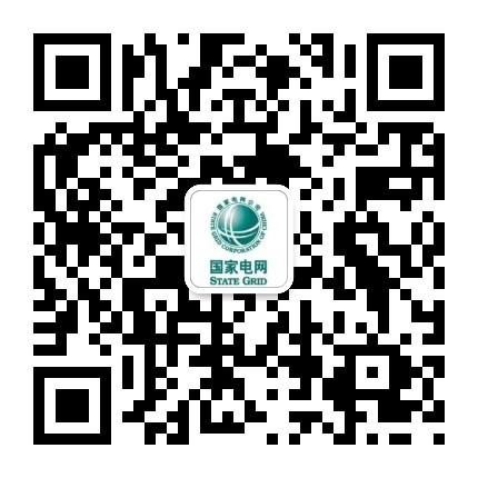国网北京电力