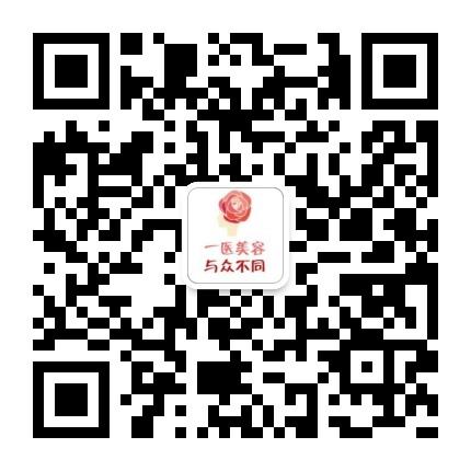 岳阳市一人民医院整形美容科