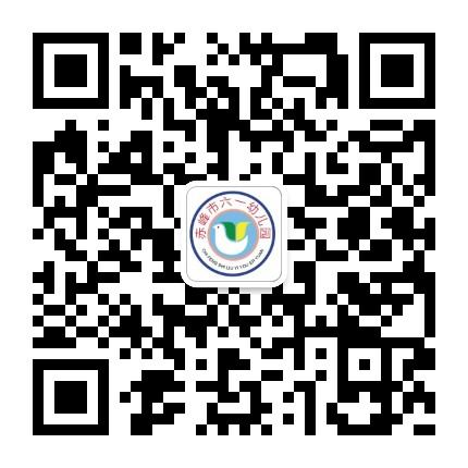 赤峰市六一幼儿园