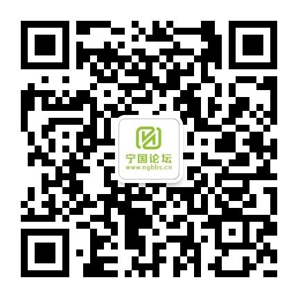 宁国论坛官网