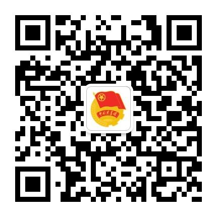 哈尔滨工程大学团委