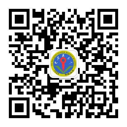 辽宁省大石桥市高级中学