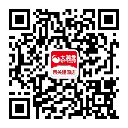徐州西关建国店