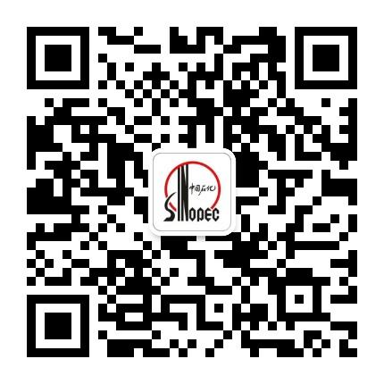 中国石化北京石油会员