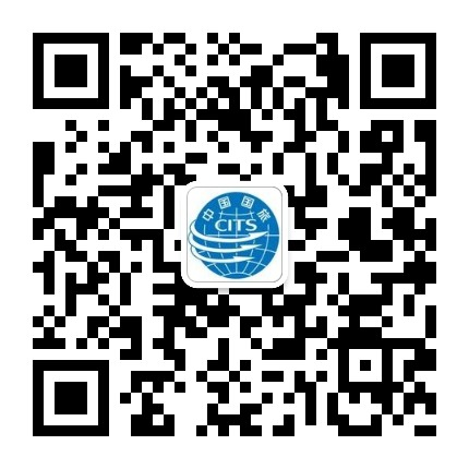 安阳中国国际旅行社