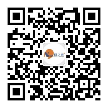 武汉理工大学研究生会