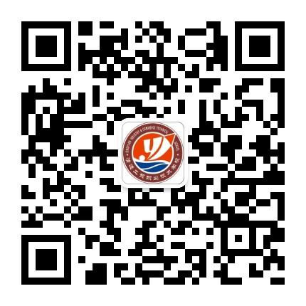 清远工贸职业技术学校