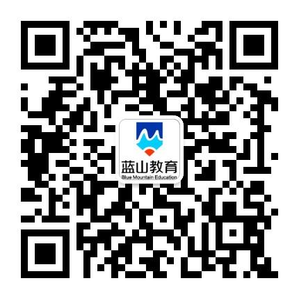 银川市蓝山教育发展集团