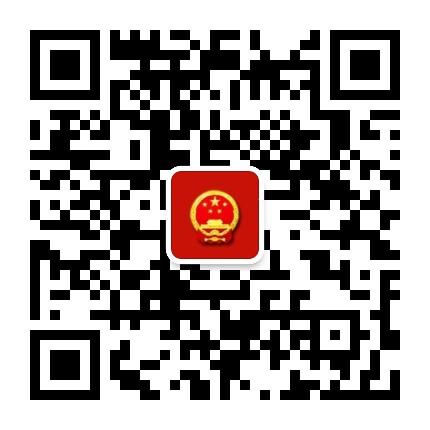 禹州市人民政府