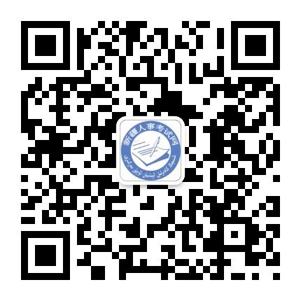 新疆人事考试网