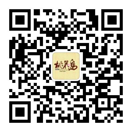 临泉桃花岛