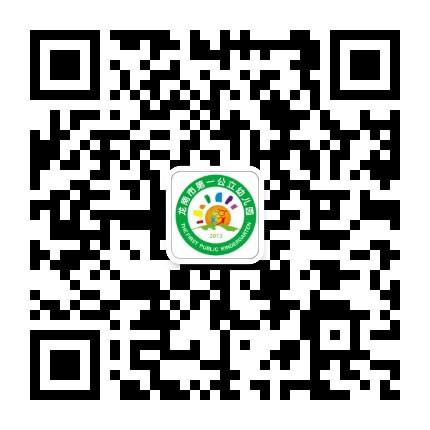 龙南县第一公立幼儿园