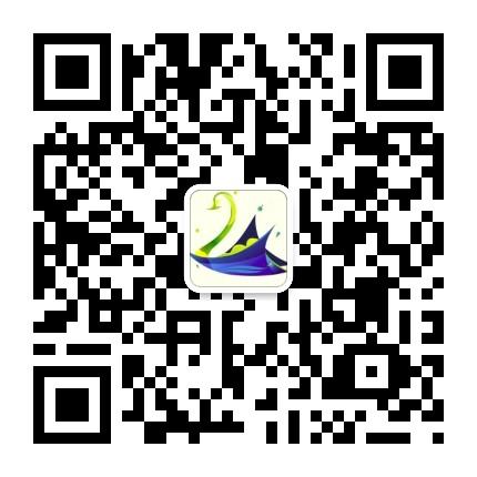 竹山滨河广场