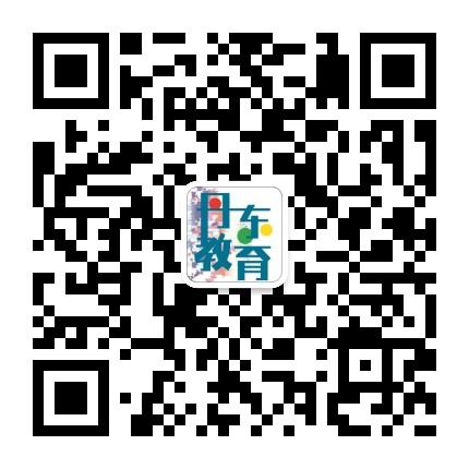 丹东教育周刊