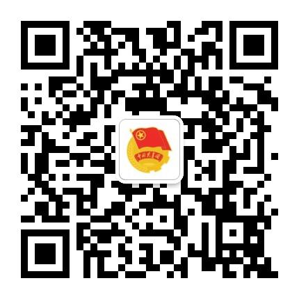 三明医科学院团委