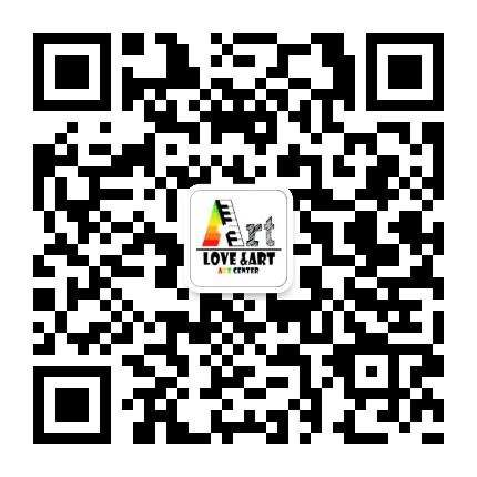 北京爱艺文化艺术中心