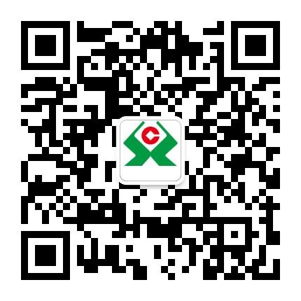 哈尔滨农商银行