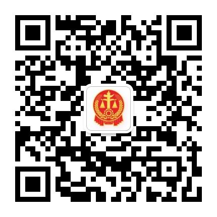 兴国县人民法院