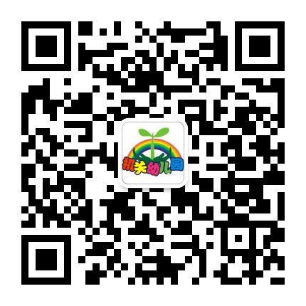 清远市清新区机关幼儿园