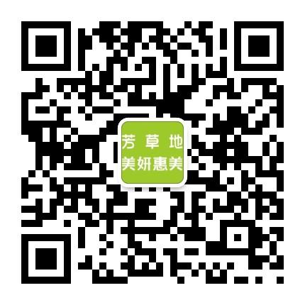 兰考县芳草地日化店