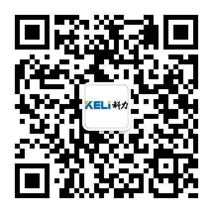 山东科力光电技术有限公司