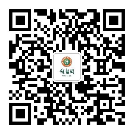 荆州绿茵阁