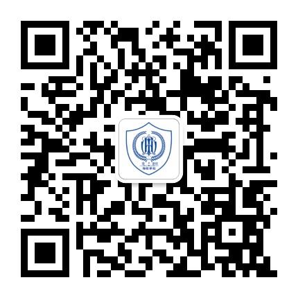 深圳市宝安区海旺学校
