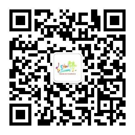 黔南民族医专团委