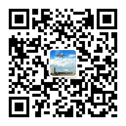 中国航空城阎良