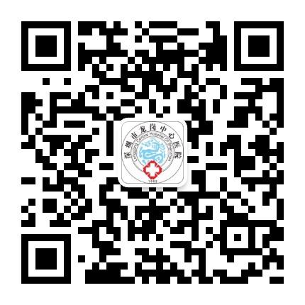深圳市龙岗中心医院
