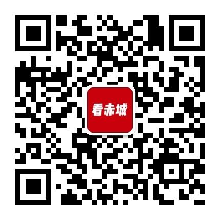 赤城门户网