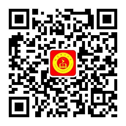 兴国县城岗中心小学