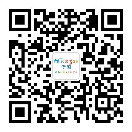 宁国市文旅委