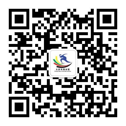 大庆市速滑馆