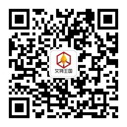 艾特王国DBT官网